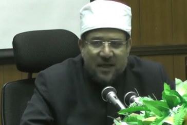 <center> كلمة معالي وزير الأوقاف أ.د/ محمد مختار جمعة </br> خلال اجتماع المجلس الأعلى لشئون المقارئ </center>