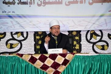 <center> تقرير إخباري <br/> عن احتفال وزارة الأوقاف <br/>  بذكرى انتصارات العاشر من رمضان <center/>