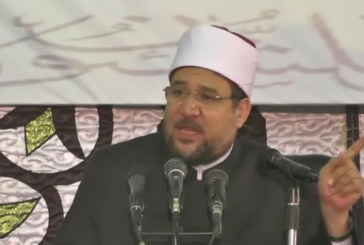 <center> كلمة معالي وزير الأوقاف أ.د/ محمد مختار جمعة </br> في احتفال الوزارة بانتصار المسلمين بغزوة بدر 1438هـ </center>