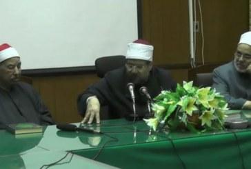 بالفيديو: <center> تفاصيل اجتماع المجلس الأعلى للشئون المقارئ بوزارة الأوقاف </center>