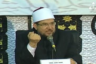 <center> احتفال وزارة الأوقاف </br> بذكرى انتصارات العاشر من رمضان </br> بساحة مسجد الإمام الحسين (رضي الله عنه) </center>