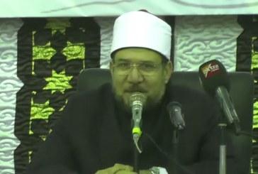 <center> الحلقة الثانية من ملتقى الفكر الإسلامي </br> بساحة مسجد الإمام الحسين (رضي الله عنه) </center>