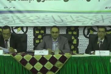 <center> الحلقة السادسة من ملتقى الفكر الإسلامي </br> بساحة مسجد الإمام الحسين (رضي الله عنه) </center>