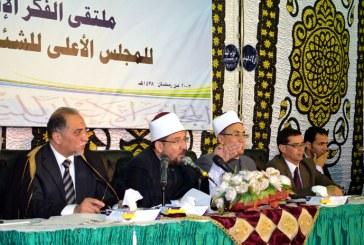 <center>تقرير إخباري عن عودة  ملتقى الفكر الإسلامي بالحسين<center/>