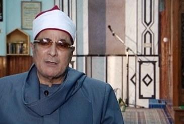 <center> وزير الأوقاف ينعى الشيخ فرج الله الشاذلي </center>