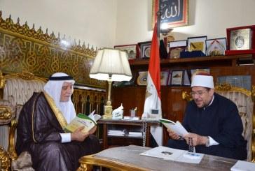 <center>وزير الأوقاف يستقبل رئيس الوقف السني <br/> والوفد المرافق <center/>