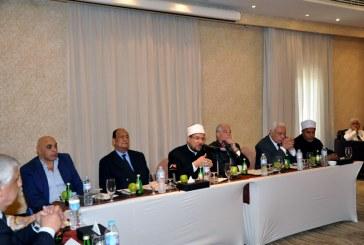 """تقرير إخباري حول إنعقاد   اللقاء التحضيري الأول لمؤتمر  """" سيناء عاصمة السياحة الدينية """""""
