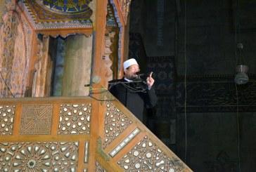 خطبة الجمعة لمعالي وزير الأوقاف  أ.د/ محمد مختار جمعة   من مسجد الرفاعى بالقاهرة