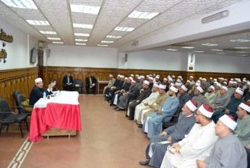 <center>وزير الأوقاف في اجتماعه بـأكثر من مائتي من أوقاف القاهرة يؤكد:<center/>
