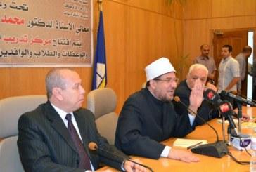 <center> وزير الأوقاف خلال افتتاحه <br/> معسكر رأس البر بدمياط <center/>  يؤكد :
