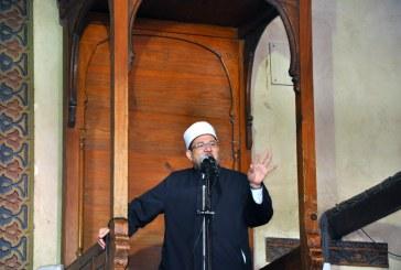 تقرير إخباري عن خطبة الجمعة  لمعالي وزير الأوقاف  أ.د/ محمد مختار جمعة  من مسجد عمرو بن العاص بالقاهرة