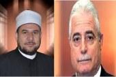 <center> وزير الأوقاف يشارك في اللقاء التحضيري الثالث <br/> لمؤتمر سيناء عاصمة عالمية للسياحة الدينية <br/> الذي يقام بمدينة شرم الشيخ سبتمبر المقبل <center/>