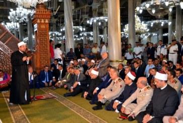 <center> في احتفال وزارة الأوقاف بالعام الهجري الجديد 1439هـ <center/>