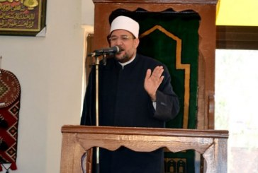 وزير الأوقاف في خطبة الجمعة: <center> تعانق المساجد والكنائس <br/> دليل على سماحة الأديان وعقم أفكار المتطرفين <center/>