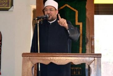 خطبة الجمعة لمعالي وزير الأوقاف  من مسجد الوادي المقدس   بمدينة سانت كاترين