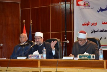 بالفيديو :  وزير الأوقاف يشرح خطة الوزارة  للتدريب خلال اجتماعه بأئمة أسوان