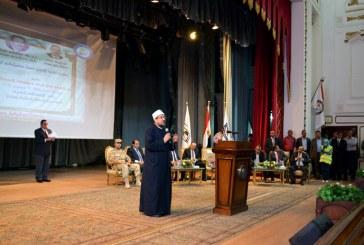 بالفيديو :  كلمة معالي وزير الأوقاف   أ.د/ محمد مختار جمعة  في جامعة بني سويف  بتاريخ 24 – 9 – 2017م