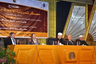 بالفيديو :  وزير الأوقاف يلتقى بقيادات  وبعض أئمة الأقصر