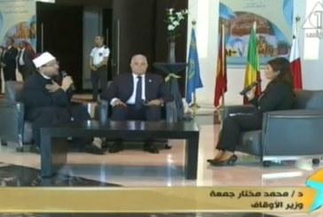 <center> لقاء معالي وزير الأوقاف </br> والسيد محافظ جنوب سيناء </br> برنامج صباح الخير يا مصر </center>