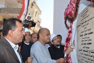 <center> استقبال حافل لوزير الأوقاف ومحافظ الأقصر <br/> خلال افتتاح المسجد العتيق بالضبعية <center/>