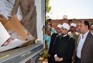 <center> وزير الأوقاف ومحافظ الأقصر <br/> يشهدان توزيع 12 طن من لحوم صكوك الأضاحي <br/> و250 مقعدا دراسيا <center/>