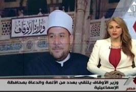 تقرير إخباري حول  جولة معالي وزير الأوقاف  أ.د/ محمد مختار جمعة  بمحافظة الإسماعيلية