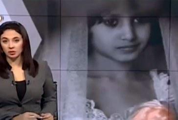 تقرير إخباري يناقش  قضية زواج القاصرات