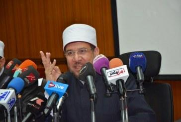 خلال المؤتمر الصحفي وزير الأوقاف يؤكد : <center> القراء المتميزون أحد أهم <br/> جوانب القوى الناعمة لمصر <center/>