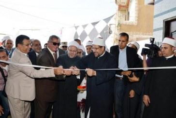 <center> استقبال حافل لوزير الأوقاف <br/> ومحافظ كفر الشيخ <br/> خلال افتتاح المرحلة الأولى <br/> من أعمال الترميم بمسجد الدسوقي <center/>