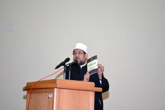 بالفيديو :  كلمة معالي وزير الأوقاف  أ.د/ محمد مختار جمعة  خلال لقائه بأئمة وشباب الوادي الجديد