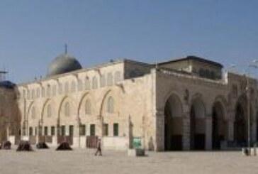 من أجل التعريف بقضية القدس: <center> الأوقاف تعد لنشر نحو عشرين بحثًا عن القدس <center/>