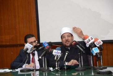 <center> بيان هام <br/> من هيئة الأوقاف المصرية <br/> انتفاضة هيئة الأوقاف <br/> لتحصيل كامل حق الوقف <br/> فرصة وتحذير <center/>