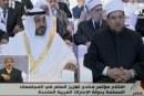 تقرير إخباري  حول مشاركة معالي وزير الأوقاف  أ.د/ محمد مختار جمعة  بمنتدى تعزيز السلم في المجتمعات المسلمة