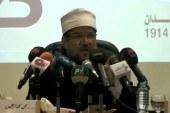 <center> كلمة معالي وزير الأوقاف أ.د/ محمد مختار جمعة </br> في مؤتمر دار الهلال بمناسبة مرور 125عامًا على تأسيسها </center>