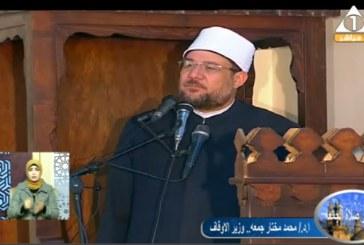 خطبة الجمعة  لمعالي وزير الأوقاف  من مسجد التوبة – حلايب   محافظة البحر الأحمر