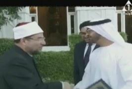<center> ما جاء بالصحافة الخفيفة بنشرة الأخبار </br> حول زيارة معالي وزير الأوقاف </br> لدولة الإمارات العربية المتحدة الشقيقة </center>