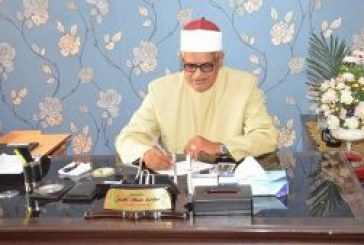 <center> استجابة لأهالي قرية الروضة <br/> وزير الأوقاف يوافق على تغيير اسم مسجد الروضة <center/>