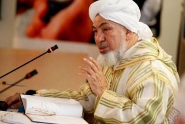 """<center>  وزير الأوقاف يشارك في الملتقى الرابع <br/> لـ """"منتدى تعزيز السلم في المجتمعات المسلمة"""" <br/> ويرأس الجلسة العلمية العامة <br/> """"رؤية إسلامية للسلم العالمي"""" <center/>"""