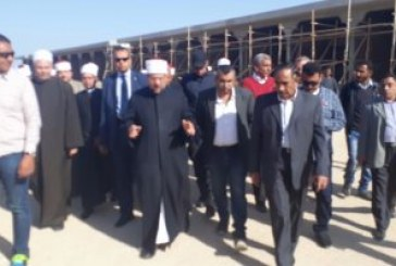 <center> نقلا عن اليوم السابع: صور.. وزير الأوقاف يتفقد مدينة الحرفيين ومسجد الدهار الكبير بالغردقة <center/>