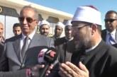 <center> وزير الأوقاف ومحافظ البحر الأحمر </br> أثناء تفقد مدينة الحرفيين بالغردقة </center>