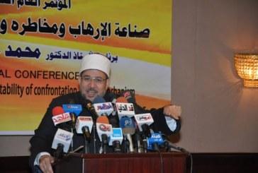 """<center> خلال المؤتمر الصحفي التحضيري <br/> لمؤتمر المجلس الأعلى للشئون الإسلامية <br/> بعنوان: <br/> """"صناعة الإرهاب ومخاطره وحتمية المواجهة وآلياتها"""" <center/>"""