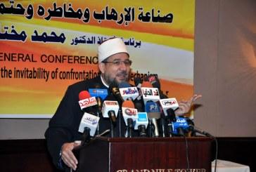 تقرير إخباري بشأن  الإعداد للمؤتمر الدولي للمجلس  الأعلى للشئون الإسلامية  الثامن والعشرين
