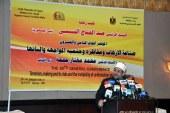 مؤتمر صحفي هام  لمعالي وزير الأوقاف   بشأن الإعداد للمؤتمر الدولي   الثامن والعشرين للمجلس الأعلى   للشئون الإسلامية
