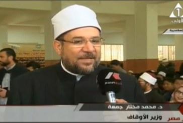 تقرير إخباري حول   جولة معالي وزير الأوقاف   أ.د/ محمد مختار جمعة  بمحافظة الإسكندرية