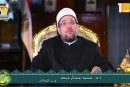 معالي وزير الأوقاف   أ.د/ محمد مختار جمعة  يتحدث عن المحافظة على الماء