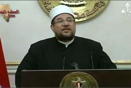 وزير الأوقاف :  قانون الأوقاف بغيته الحفاظ  على مال الوقف وحسن استثماره