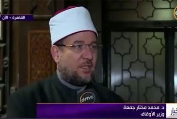 """معالي وزير الأوقاف  أ.د/ محمد مختار جمعة  يتحدث عن مبادرة  """" نقطة  مياه تساوي حياة """""""