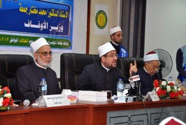 بالفيديو :  محاضرة هامة لمعالي وزير الأوقاف  بكلية الدعوة الإسلامية بجامعة الأزهر