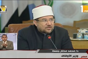 <center> تقرير إخباري عن يوم التراث بجامعة الدول العربية </br> بمشاركة وحضور وزير الأوقاف </center>