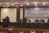 بالفيديو: <center> كلمة وزير الأوقاف </br> خلال افتتاحه معسكر تدريب الأئمة بشرم الشيخ </center>